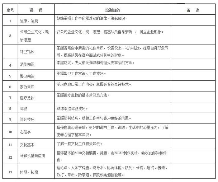 QQ截图20170619122400副本.jpg